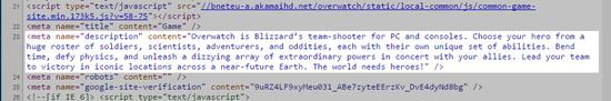 守望先锋为暴雪团队射击游戏在PC以及家用游戏机平台上