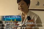 7旬老人跟团来杭旅游酒店倒地 初步判断为猝死