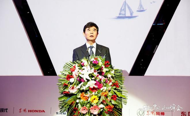 2015安行中国领袖峰会在京召开