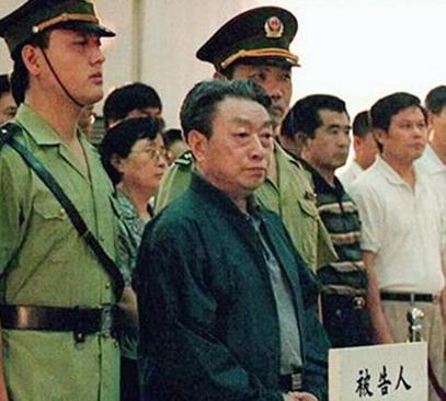 陈希同受审资料图。