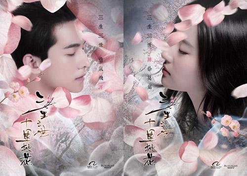 """刘亦菲杨洋在片中上演一段缠绵虐心的上古版""""姐弟恋"""""""