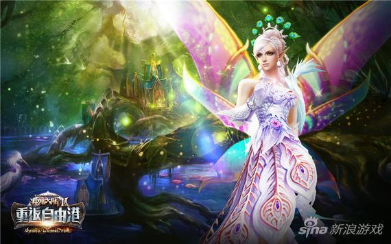 《神魔大陆2》圣光之翼系统全新解读