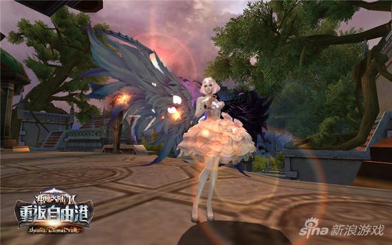 《神魔大陆2》圣光之翼