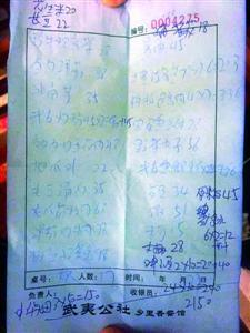 餐馆出示的餐单书写混乱,消费者很难辨认。记者邬林桦