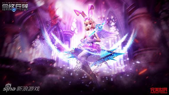 蔷薇福音:粉色天使外表的魔鬼-最终兵器 三大英雄皮肤详解
