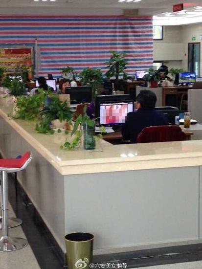 霍山政务中心员工上班看黄片 回应:电脑中毒 不会操作