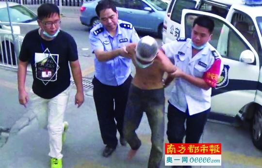 嫌疑人被抓到。