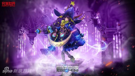 《最终兵器》黑魔女-星夜:湛蓝忧伤的祭奠