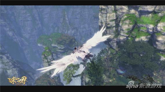 翅膀也是仙侠轻功的要素之一