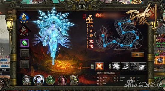 图7 巫地脊女神物