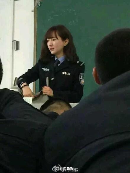 河南最美英语女教师·