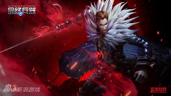 《最终兵器》血之男爵经典装扮