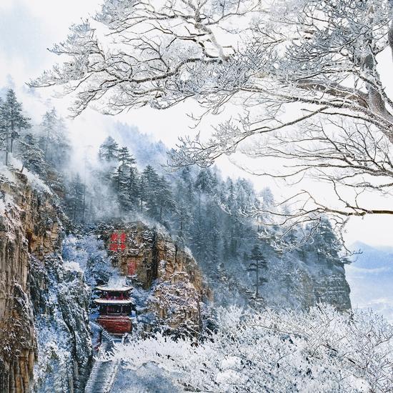 恒山--刘玉军