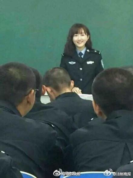 河南最美英语女教师