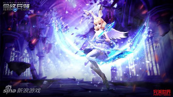天蓝福音:蓝色天使外表的魔鬼-最终兵器 三大英雄皮肤详解