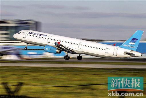 俄客机起飞22分钟从雷达消失 坠毁后断裂成两段|飞机