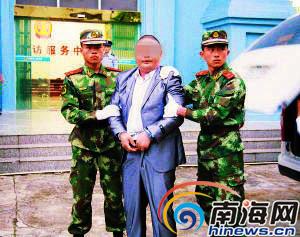 凶手邓韦善被抓。(资料图)