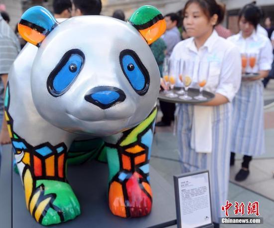 大熊猫艺术展