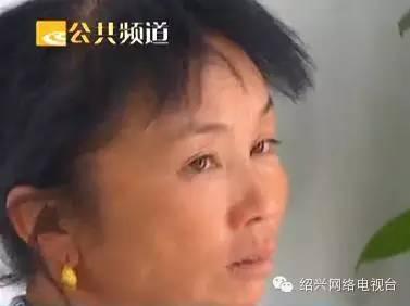 50岁的大妈