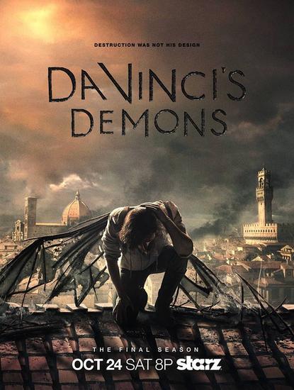 《达芬奇的恶魔》