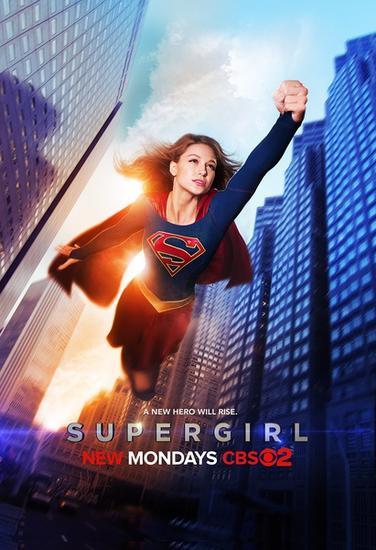 《女超人》