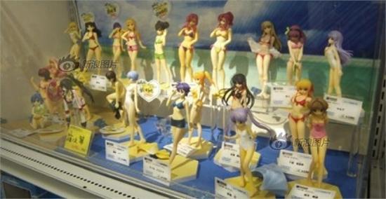 联合国特使:日本超一成女中学生卖春
