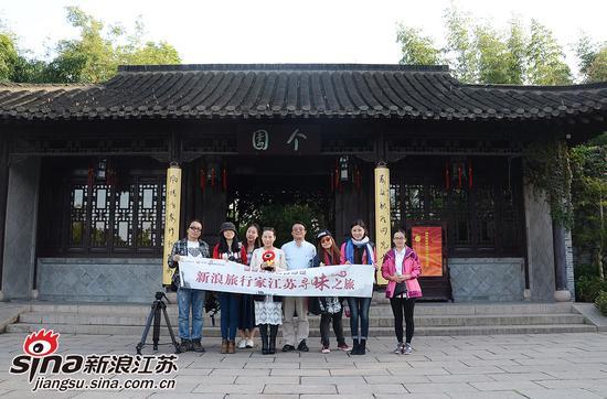 寻味团队在扬州