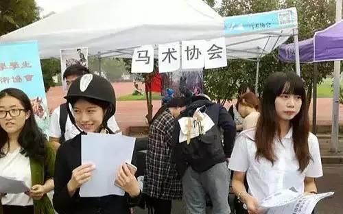 北京航空航天大学马术社团负责人陈泽月告诉我们,通常社团会组织大图片