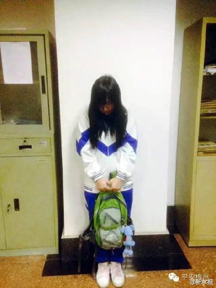 33岁高中扮高中生可怜市民看其乞讨求助报警华安少妇图片