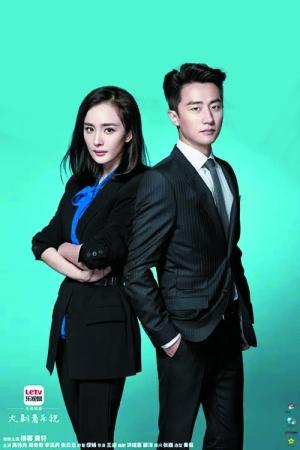 作为女神收割机,黄轩在《翻译官》中将和杨幂谈一场职场恋爱