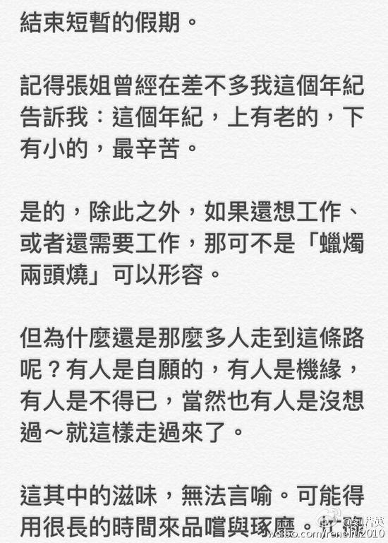 刘若英生活感悟1