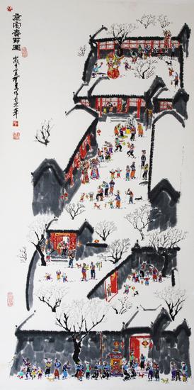 翟鹰《京宅春节图》136x68cm
