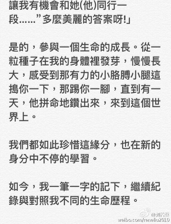 刘若英生活感悟3
