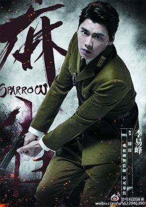 李易峰主演的谍战剧《麻雀》暂定明年在湖南卫视播出