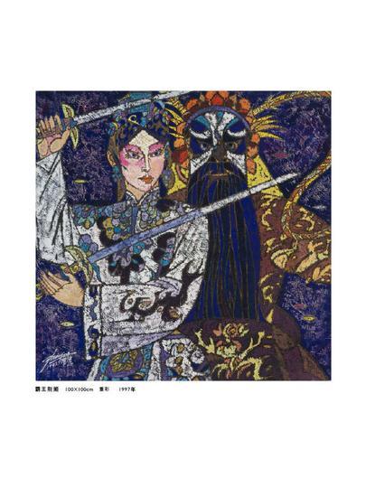 翟鹰作品《霸王别姬》 重彩《Farewell My Concubine》Heavy 1997年Color100X100cm1997