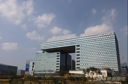 NCsoft大楼