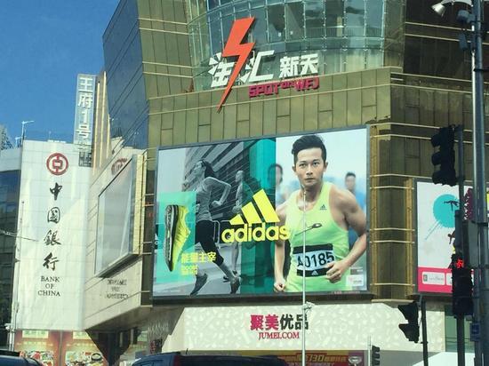 团长个人海报-北京