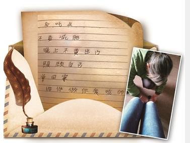 """王诗佳奶奶的""""27字家书""""(图片源于网络)"""