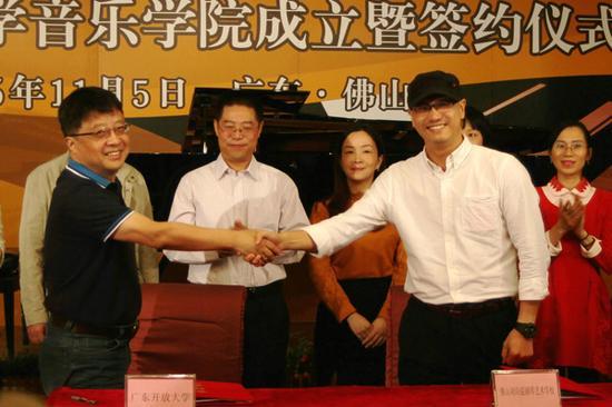 广东开放大学音乐学院成立 佛山揭牌(图)