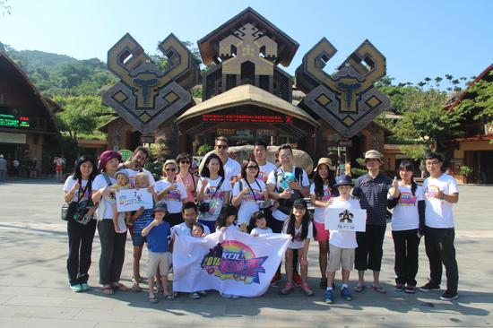 KOL家庭亲子游成员在槟榔谷合影