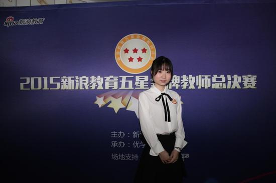 瑞思学科英语-杨昱