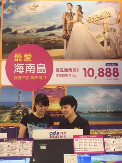 台湾当地旅行社工作人员向游客推荐三亚旅游产品