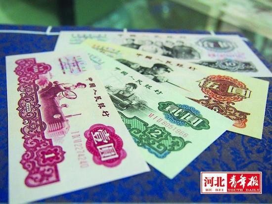 新版人民币即将发行   旧版人民币收藏价值怎样