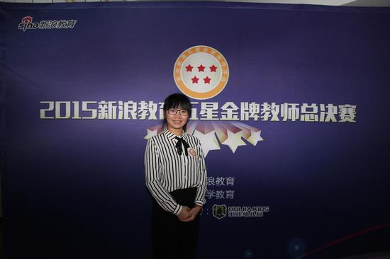 迈格森国际教育-林燕青