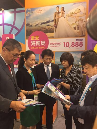 台北国际旅展海南展馆