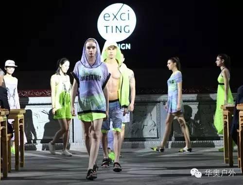 国际模特户外时装秀