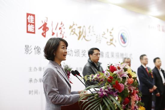 佳能(中国)企业品牌沟通部总经理鲁杰致辞