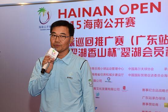 海南省文化广电出版体育厅群体处处长、海南公开赛组委会副秘书长刘平久
