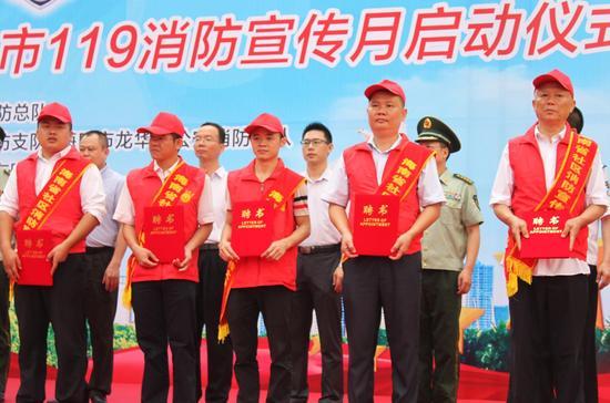 """10名""""社区消防宣传大使""""代表颁发聘书"""