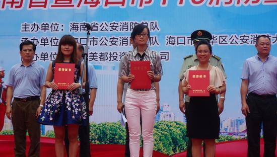 """3名荣获全国第二届""""消防安全示范课""""优秀教师"""